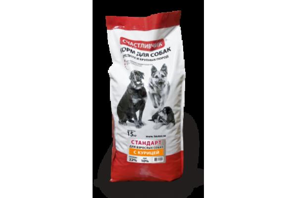 Сухой корм - Счастливчик корм для собак Стандарт с курицей 15кг для средних и крупных пород
