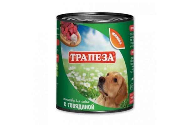 Трапеза консервы для собак с говядиной 750 гр