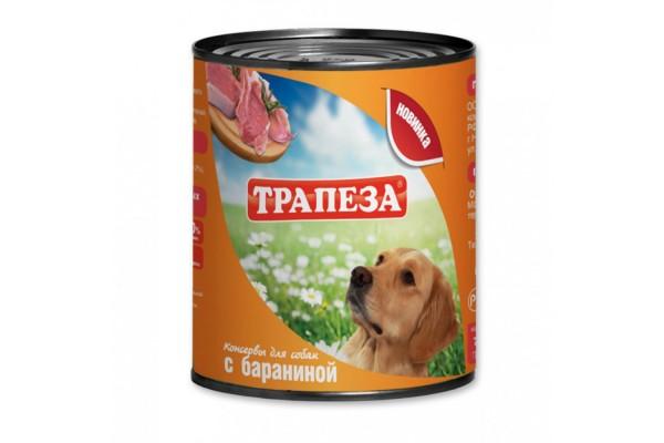 Трапеза консервы для собак с бараниной 750 гр