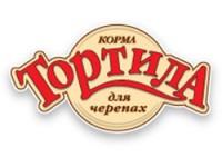 Тортила