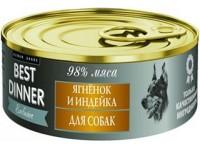 Best Dinner Exclusive Ягненок/индейка для собак, 100 г (банка)