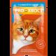 Прохвост консервы для кошек с рыбой в соусе, 85 г