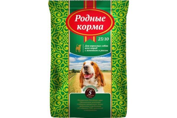 Сухой корм Родные Корма с ягненком и рисом гипоаллергенный 23/10 для взрослых собак всех пород 5 русских фунтов 2,045кг