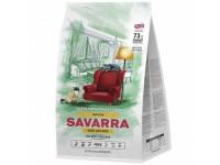 Сухой корм Savarra Indor Cat Duck & Rice для домашних кошек с Уткой и Рисом 2 кг
