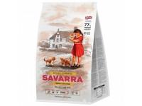 Сухой корм Savarra Kitten для котят Индейка/рис 2 кг