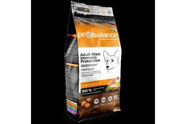 Сухой корм для собак Probalance Immuno Adult Beef, защита иммунитета, с говядиной, 15кг