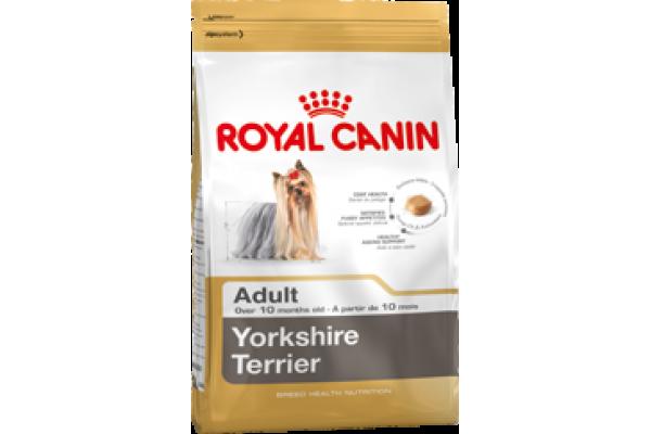 Сухой корм для щенков Royal Canin Medium Puppy купить в