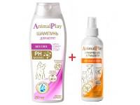 """Шампунь Animal Play """"Без слез"""" для котят, 250 мл + спрей приучение к туалету для собак и кошек, 200 мл ПРОМО"""