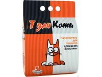 """Наполнитель для кошек """"Т для Кота"""" 5 литров"""