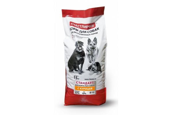 Сухой корм - Счастливчик корм для собак Стандарт мясное ассорти 15кг для средних и крупных пород