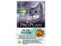 Pro Plan Sterilised Влажный корм для кастрированных котов и стерилизованных кошек с океанической рыбой (желе), 85 г
