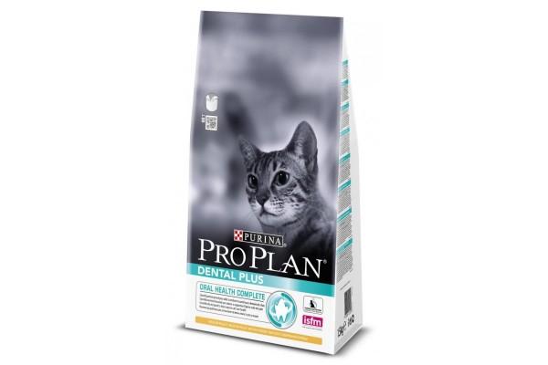 Pro Plan Dental Plus Сухой корм для профилактики зубного камня у кошек с курицей, 3 кг