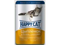 Happy Cat консервы для кошек Нежные кусочки в желе Цыпленок и печень с морковью, 100 г