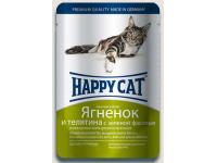 Happy Cat консервы для кошек Нежные кусочки в желе Ягненок и телятина с зеленой фасолью, 100 г