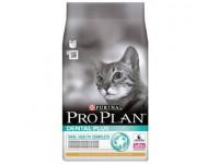 Pro Plan Dental Plus Сухой корм для профилактики зубного камня у кошек с курицей, 1,5 кг