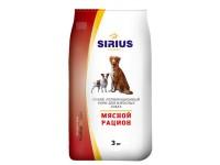 Полнорационный корм Sirius для собак - мясной рацион, 3 кг