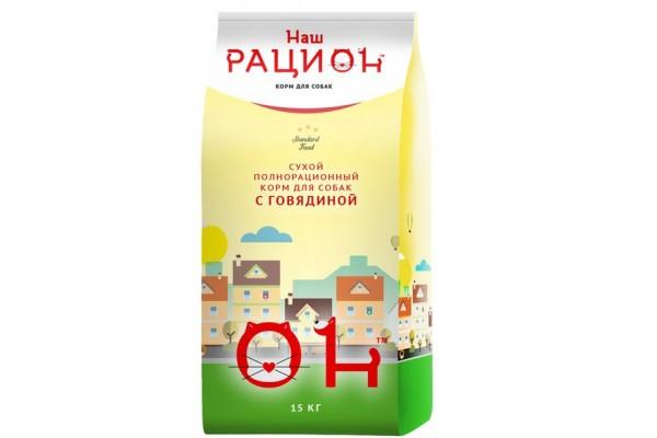 Полнорационный корм Наш рацион для собак с говядиной, 15 кг