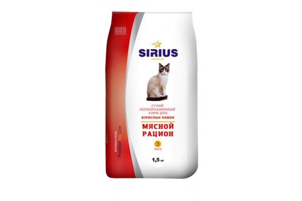 Полнорационный корм Sirius для кошек - мясной рацион, 1,5 кг
