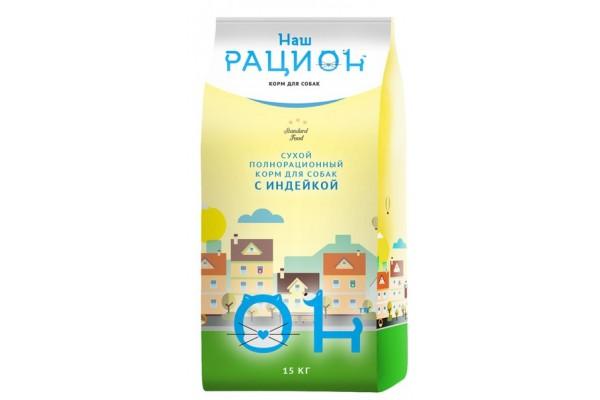 Полнорационный корм Наш рацион для собак с индейкой, 15 кг