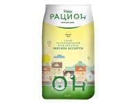Полнорационный корм Наш рацион для собак - мясное ассорти, 3 кг