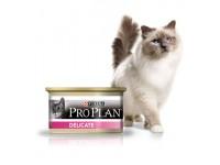 Pro Plan Delicate Влажный корм для кошек с чувствительной системой пищеварения, 85 г