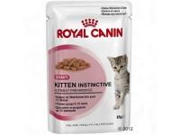 Влажный корм для котят от 4 до 12 месяцев Kitten Instinctive (в соусе), 85 гр