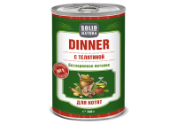 Solid Natura Dinner Телятина для котят, 340 г