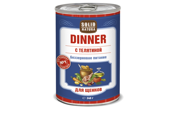 Solid Natura Dinner Телятина для щенков, 340 г