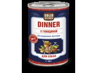Solid Natura Dinner Говядина для собак, 340 г