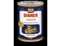 Solid Natura Dinner Индейка для собак, 340 г