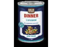 Solid Natura Dinner Кролик для собак, 340 г