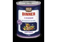 Solid Natura Dinner Ягненок для собак, 340 г