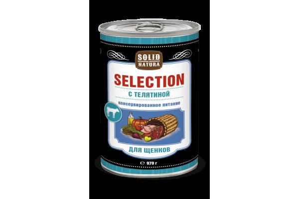 Solid Natura Selection Телятина для щенков, 970 г