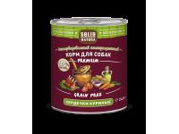 Solid Natura Premium Сердечки куриные для собак, 240 г