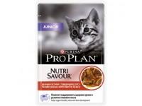 Pro Plan Junior Влажный корм для котят с говядиной (соус), 85 г