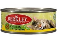 Беркли конс. д/к 100г цыплёнок/овощи №8