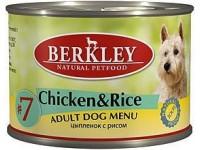 Беркли конс. д/с 200г цыплёнок/рис №7