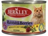 Беркли конс. д/к 200г кролик/лесные ягоды  №5