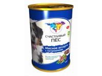 Счастливый пёс консервы для собак Мясное ассорти с потрошками (Елец), 970 г