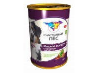 Счастливый пёс консервы для собак Мясное ассорти с печенью (Елец), 400 г