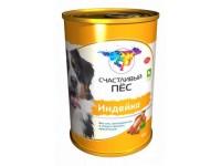Счастливый пёс консервы для собак Индейка (Елец), 400 г