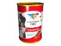 Счастливый пёс консервы для собак Говядина (Елец), 970 г