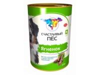 Счастливый пёс консервы для собак Ягненок для собак (Елец), 970 г