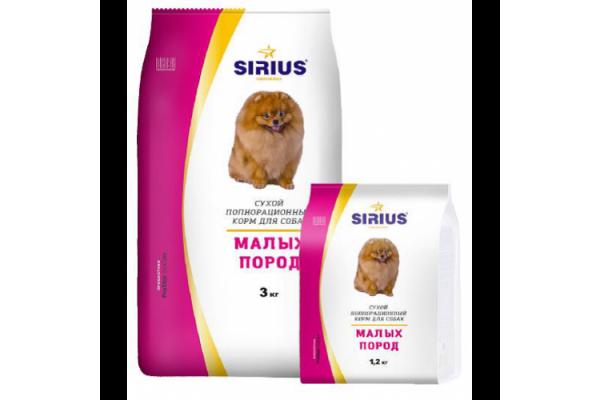 Полнорационный корм Sirius для собак мелких пород, 3 кг