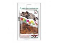Грин Кьюзин (Green Qzin) лакомство для кошек Игривость (бризоль из кальмара), 50 г