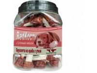 Грин Кьюзин (Green Qzin) лакомство для собак REDКость (утиные гантельки с крабовым мясом), 750 г