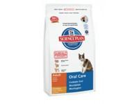 Feline  Adult Oral Care - сухой корм для гигиены полости рта, со вкусом курицы, 250 г (5288EA)