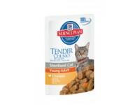 Science Plan Feline Sterilised Cat Young Adult - консервированный корм для стерилизованных кошек и кастрированных котов, со вкусом курицы, 85 г (1941РТ)