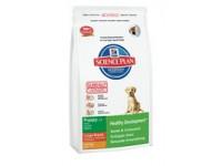 Science Plan Puppy Healthy Development Large Breed - сухой корм для щенков крупных пород, со вкусом курицы, 2,5 кг (2011)