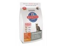 Feline Young Adult Sterilised Cat - сухой корм для стерилизованных кошек и кастрированных котов, со вкусом курицы, 300 г (9339ЕА)